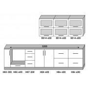 Кухня Модерн набор №2 - 3.2м