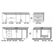 Кухня Модерн угловой набор - 3.5м