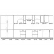Кухня Оптима набор 4.8 м