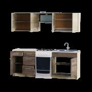Кухня Эко № 3 набор 2.1 м
