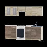 Кухня Эко № 2 набор  2.3 м