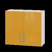 Модерн Для Сушки В06-800