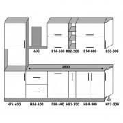 Кухня Оптима набор №2 - 3.1 м