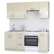 Кухонный набор Модерн 2.0 м