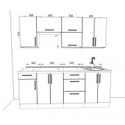 Кухонный набор Модерн 2.1 м